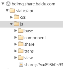 baidu-share-download